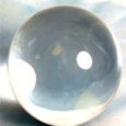 clear crystal ball 150mm